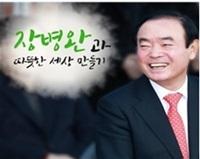 장병완 무소속 국회의원(광주 동구남구갑) (사진 = 장병완 의원실)