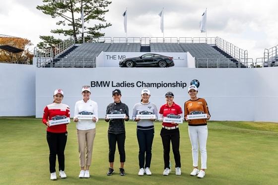 (왼쪽부터) 최혜진, 폴라 크리머, 대니얼 강, 고진영, 브룩 헨더슨, 허미정. (사진 = BMW 코리아)