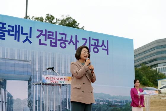 [NSP PHOTO]성남시, 글로벌 ICT융합 플래닛 기공식…2021년 말 건립