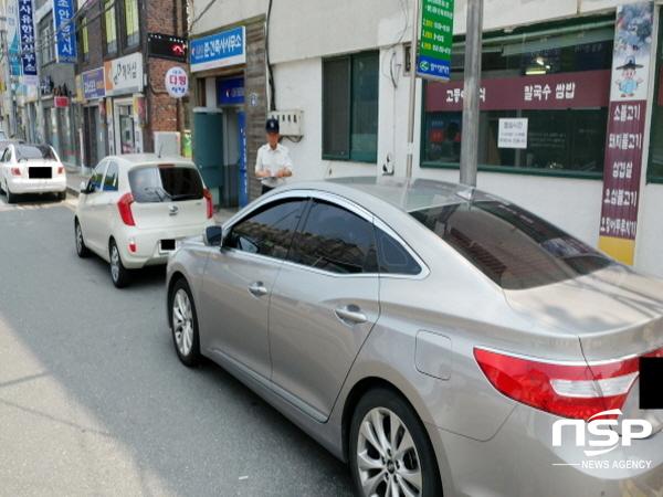 [NSP PHOTO]안동시,  주·정차 위반 과태료 체납차량 번호판 영치 나선다