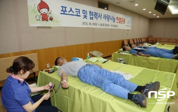 [NSP PHOTO]포스코 포항제철소 임직원, 헌혈 통해 '생명 나눔' 실천