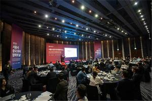 [NSP PHOTO]피에스알 미디어 등 서울기업 4개사 中 기업에 투자 유치 및 협력 진행