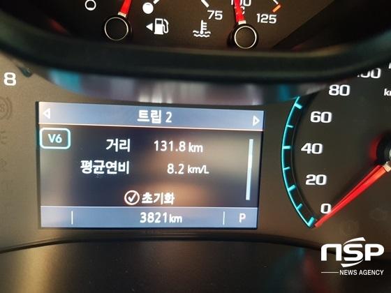 총 131.8km 주행 실제연비 8.2km/ℓ기록 (사진 = 강은태 기자)