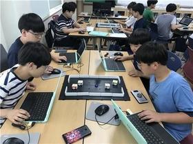 [NSP PHOTO]경북교육청, 다양한 SW교육 사업 운영