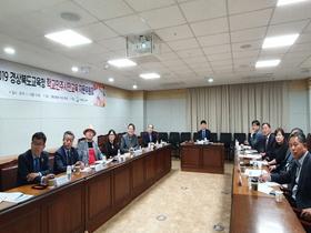 [NSP PHOTO]경북교육청, '제1회 학교민주시민교육자문위원회' 개최