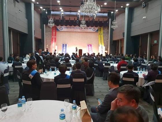소상공인당 중앙당 창당 발기인 대회 모습