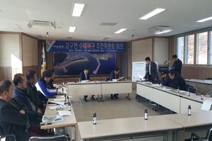 [NSP PHOTO]영덕군 강구면, 수해복구 추진위원회 회의 개최