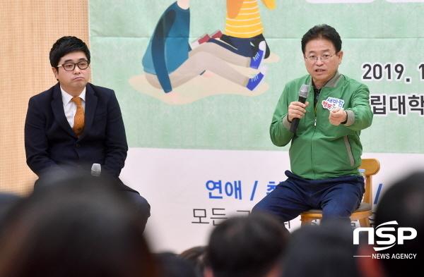 경상북도는 8일 경북도립대학교 청남교육관에서 지역 내 청년·대학생 150여명이 참석한 가운데 청년·대학생과 함께하는 토크콘서트를 개최했다고 밝혔다 (사진 = 경상북도)