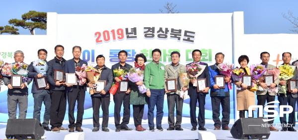 경상북도는 8일 김천 종합스포츠타운에서 시·군 이·통장 1300여명이 참석한 가운데 경상북도 이·통장 한마음 대회 를 개최했다고 밝혔다. (사진 = 경상북도)