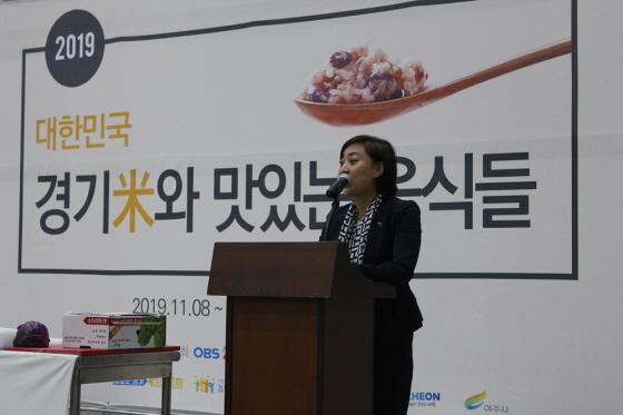 8일 수원시 컨벤션센터에서 열린 2019 대한민국 경기米와 맛있는 음식들 특별기획전에서 안혜영 경기도부의장이 인사말을 하고 있다. (사진 = 경기도의회)