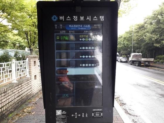 독립형 버스정보시스템. (사진 = 안양시)