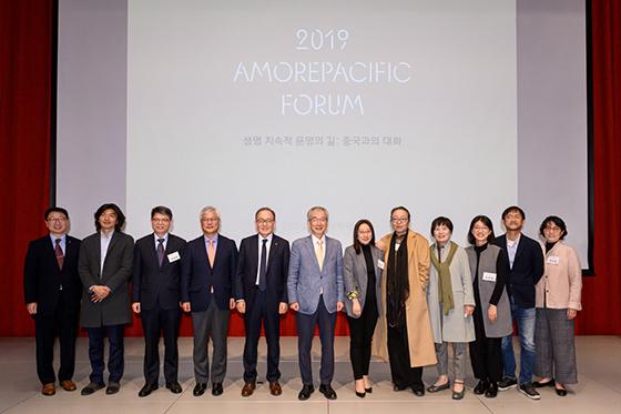 2019 아모레퍼시픽포럼 연사들과 아모레퍼시픽재단 관계자들. (사진 = 아모레퍼시픽재단)