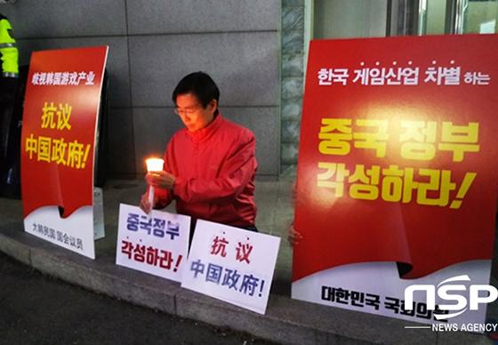 11월 5일 중국대사관 앞에서 1인 촛불시위를 하고 있는 조경태 의원. (사진 = 이복현 기자)