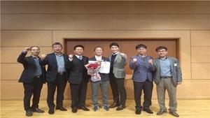 [NSP PHOTO]의성군, '2019 세외수입 우수사례 발표대회' 우수상 수상