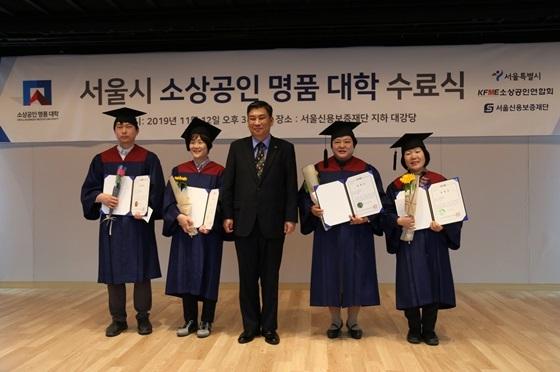 최승재 소상공인연합회 회장(가운데)이 명품대학 수료생들과 함께 기념사진을 찍고있다. (사진 = 소상공인연합회)