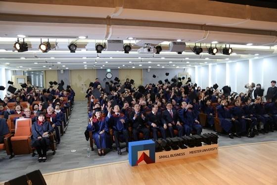 서울시 소상공인 명품대학 수료식 모습