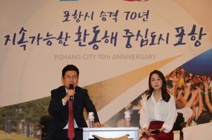 [NSP PHOTO]포항시, '2019년 인구정책 토론회' 개최