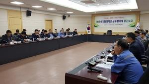 [NSP PHOTO]광양 대기환경개선 공동협의체, 중간보고회 개최