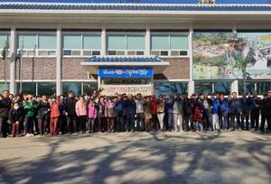 [NSP PHOTO]포항시, '제1회 송라면 건강마을 건강걷기' 행사 개최