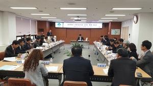 [포토]군산시, 시민감사관 소통간담회 개최