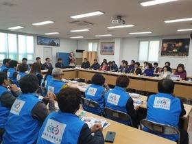 [NSP PHOTO]구미시 산동면, 지역사회보장협의체 역량강화 워크숍