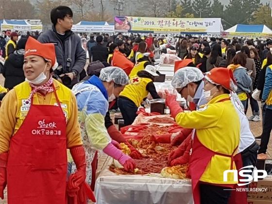 김장 김치 담그는 대한적십자사 회원들. (사진 = 김병관 기자)