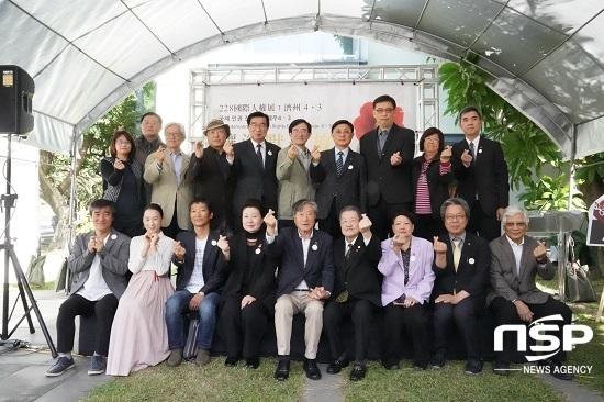 행사 후 마련된 단체 기념사진