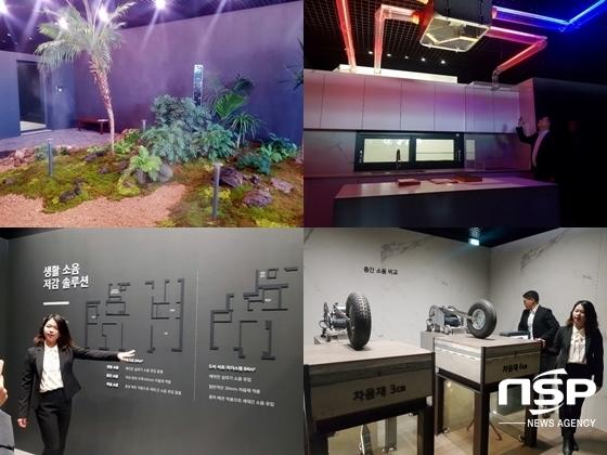 아크로의 실내외 공기 정화 시스템과 소음 방지 솔루션 (사진 = 유정상 기자)