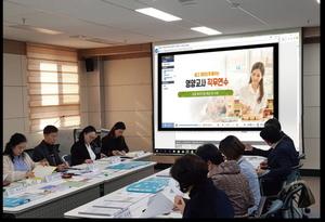 [NSP PHOTO]경상북도교육청, 전국 최초 영양교사 온라인 직무연수 콘텐츠 개발