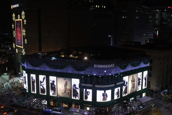 신세계 본점 본관 크리스마스 조명 (사진 = 신세계백화점 제공)