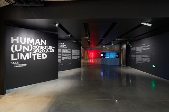 현대 모터스튜디오 글로벌 아트 프로젝트 개막식이 진행된 중국 베이징 예술단지 798예술구에 위치한 현대 모터스튜디오 베이징 모습 (사진 = 현대차(005380))