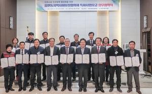 [NSP PHOTO]당진시, 읍·면·동 지역사회보장협의체 중심 복지사업 추진