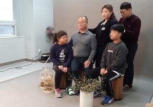 [NSP PHOTO]계룡시, '행복한 가족 사진찍기 프로젝트' 마무리