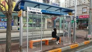 [NSP PHOTO]보령시, 버스·택시승강장 종합점검 실시