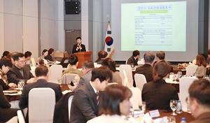 [NSP PHOTO]천안시, 의료관광 활성화 심포지엄 개최