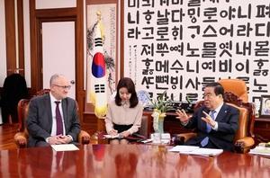 [NSP PHOTO]문희상 국회의장, 페트코 드라가노프 주한 불가리아 대사 예방 받아