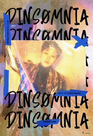 ▲딘딘 단독 콘서트 포스터 (사진 = 소비어스 제공)