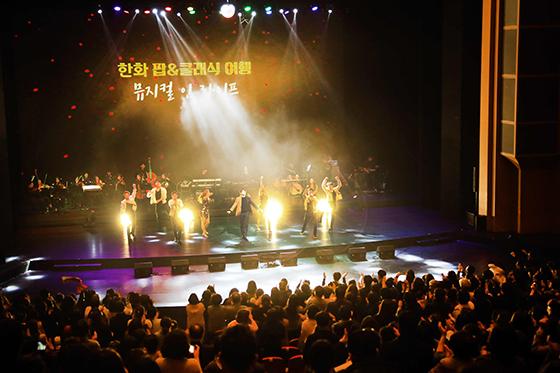 [NSP PHOTO]한화그룹 '2019 한화 팝&클래식 여행' 공연 종료...