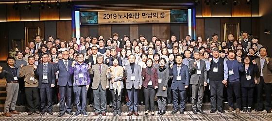 ▲순천향대천안병원이 2019 노사화합 만남의 장 행사를 개최했다. (사진 = 순천향대천안병원)