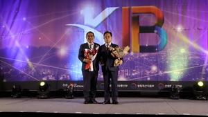 [NSP PHOTO]목포해상케이블카,  '한국의 영향력 있는 브랜드 대상'