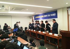 "[NSP PHOTO]반독과점영대위, 겨울왕국2 스크린독과점 지적…""영화법 개정해야"""