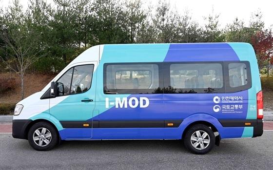 인천 영종국제도시에서 시범 운영중인 I-MOD 차량 (사진 = 현대차)