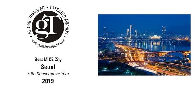 5년 연속 최고의 MICE 도시 (Best MICE City) 로 선정된 서울(좌)와 세계적인 MICE 개최 도시 서울 전경(우) (사진 = 서울시)