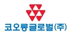 코오롱글로벌 CI (이미지=코오롱글로벌)