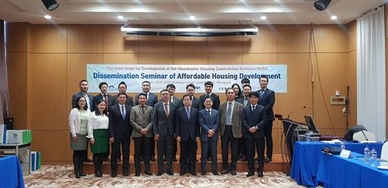몽골 공공주택 건설-공급-관리 주제 컨퍼런스 기념사진 (사진 = 서울주택도시공사)