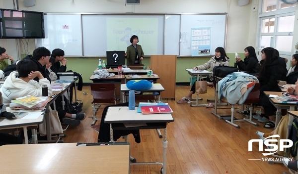 담양군청소년상담복지센터가 지난 3일 개최한 청소년 예비부모 교육, (사진 = 담양군)