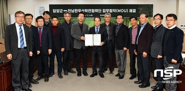 담양군이 지난 3일 전남한우산학연협력단과 명품 저지방 한우 브랜드 육성사업과 관련한 업무협약을 하고 있다. (사진 = 담양군)