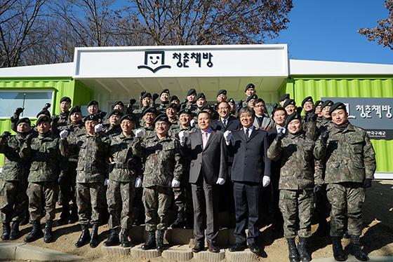 [NSP PHOTO]롯데 국군장병 위한 독서카페 청춘책방 오픈