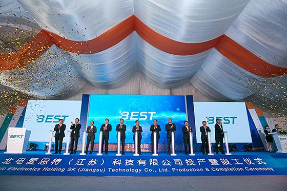 [NSP PHOTO]SK이노베이션 中 창저우 배터리 공장 준공…글로벌 탑3 목표
