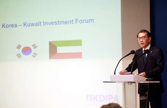 [NSP PHOTO]씨티은행, 쿠웨이트투자진흥청과 투자 포럼 공동 개최